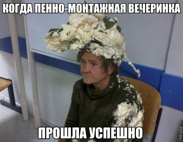 http://s8.pikabu.ru/images/big_size_comm/2016-10_5/1477130287196964782.jpg