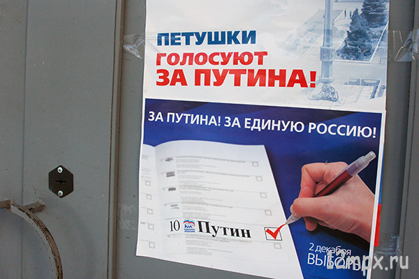 Реформа права вето в Совбезе ООН не идет дальше разговоров, - Ельченко - Цензор.НЕТ 7321