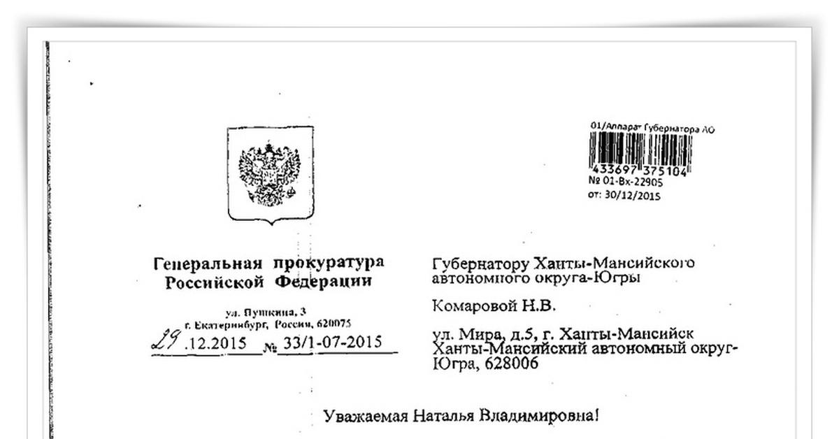 Директор Фонда капремонта за год заработал более 10 млн руб