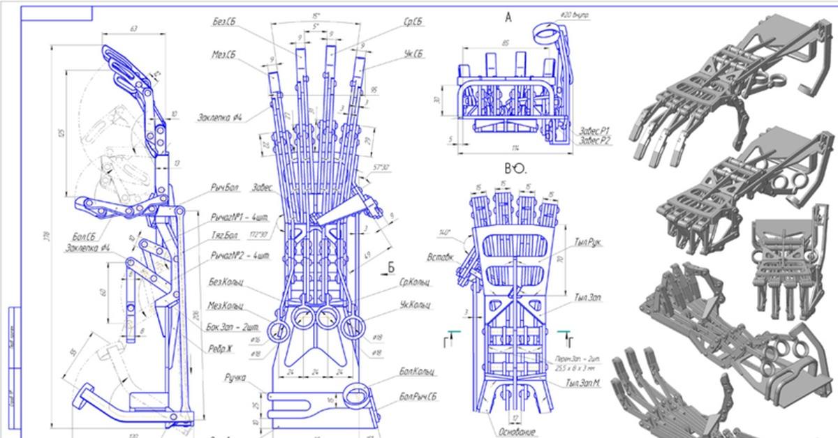 Рука робота из бумаги