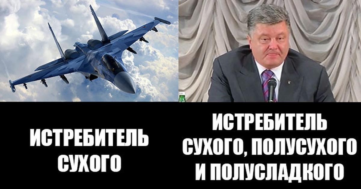 http://s8.pikabu.ru/post_img/2016/02/03/7/og_og_1454495751211357165.jpg
