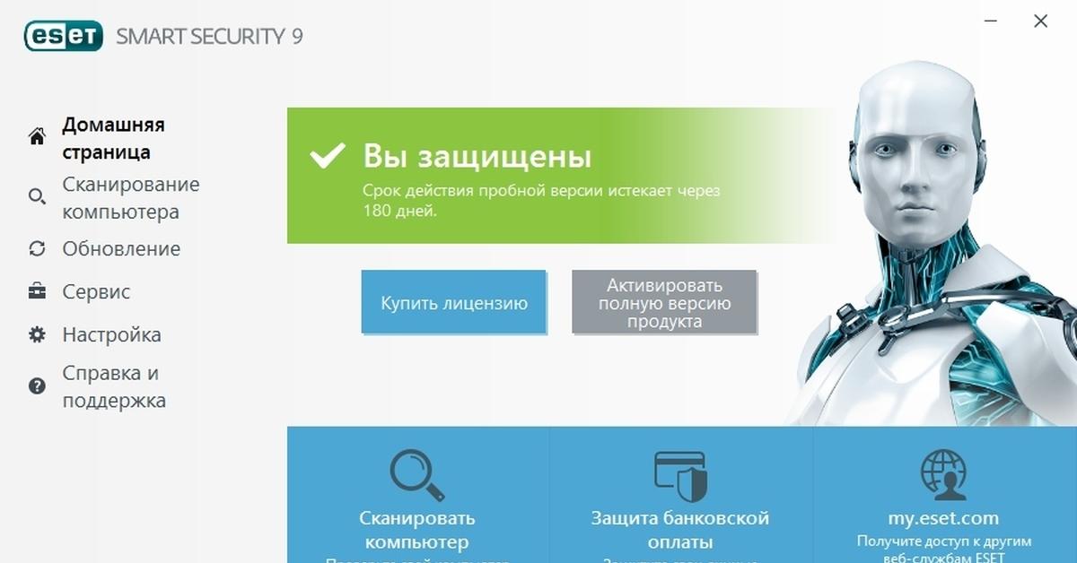 Скачать ключ для smart security 9 свежие серии на год