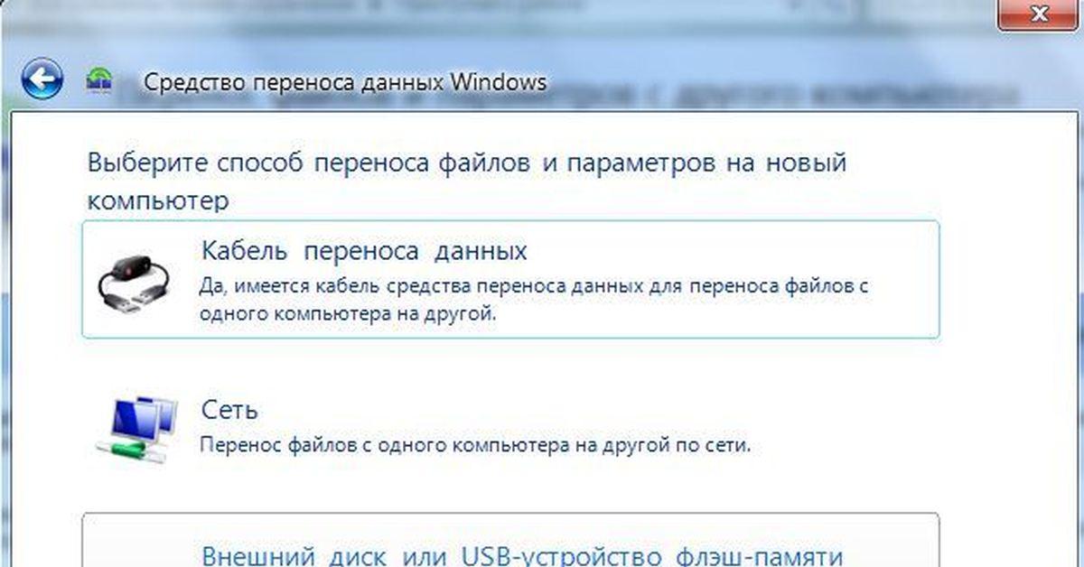 Robocopy Windows 7 Related Keywords & Suggestions - Robocopy Windows