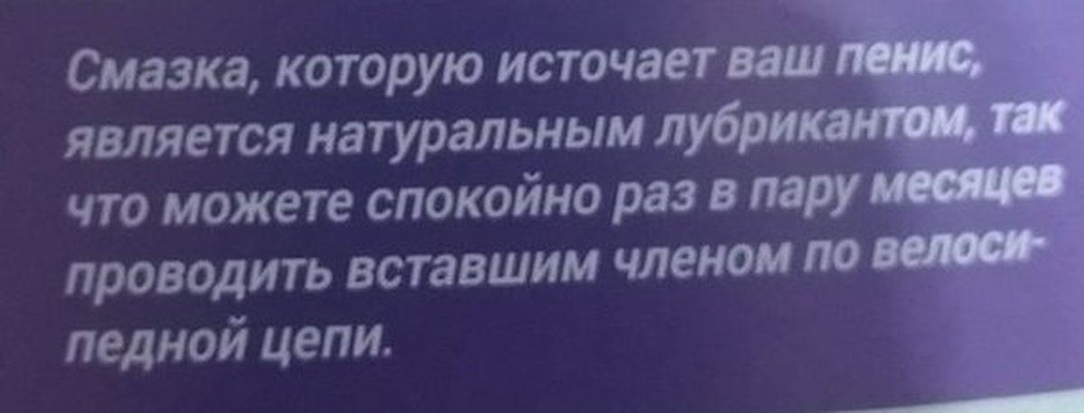 smazivaet-svoey-slyunoy-chlen