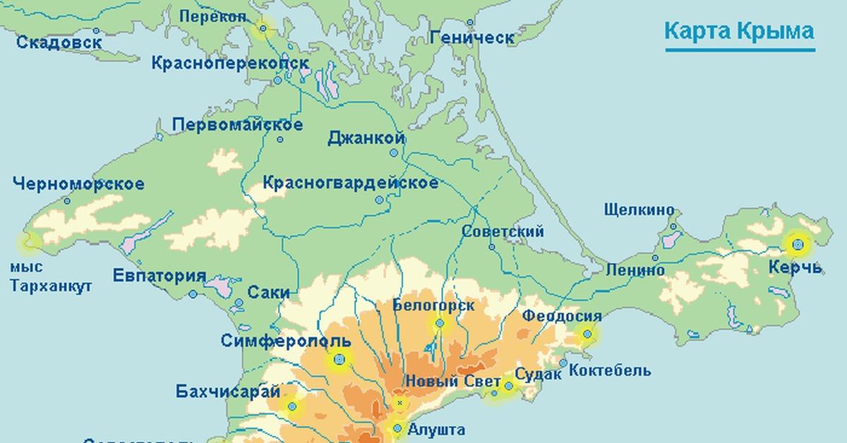 Спутниковая Карта Саки
