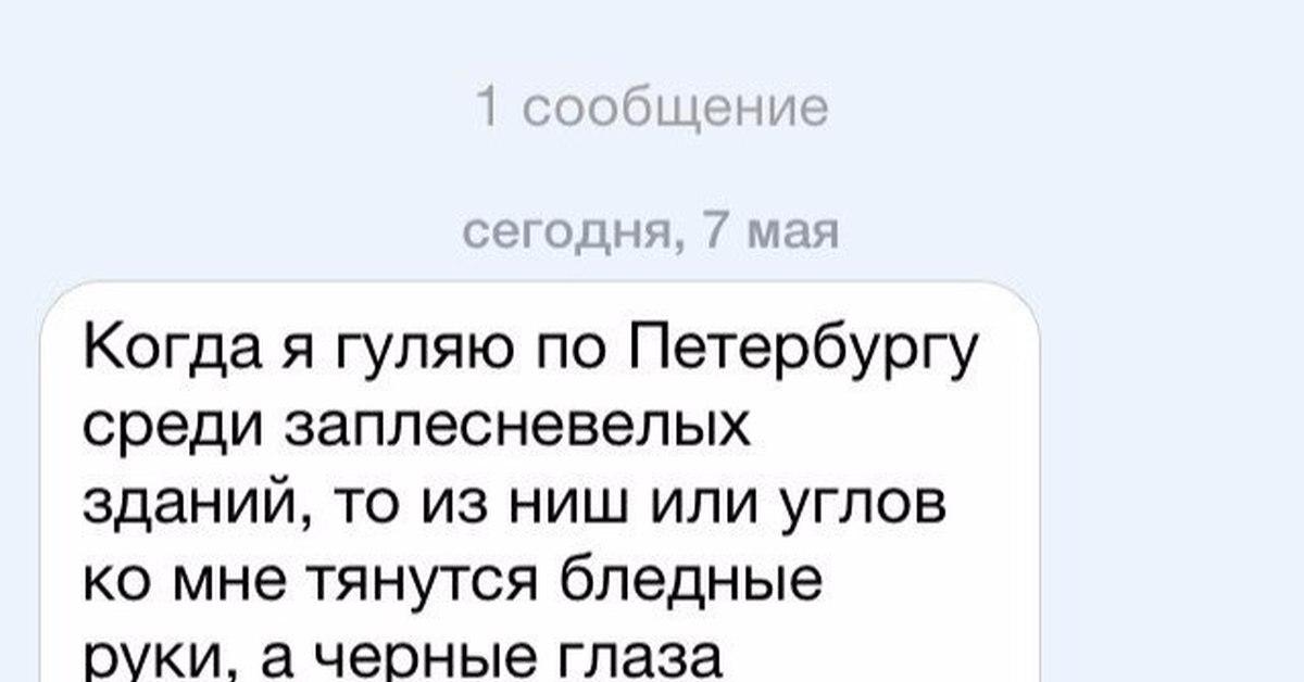 doyki-kom-kopilka