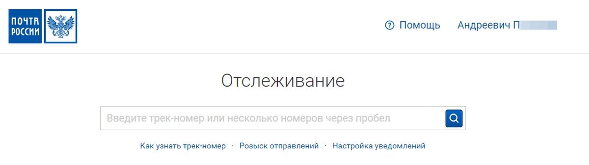 как набрать номер из узбекистана в россию шерстяное хлопчатобумажное бесшовное