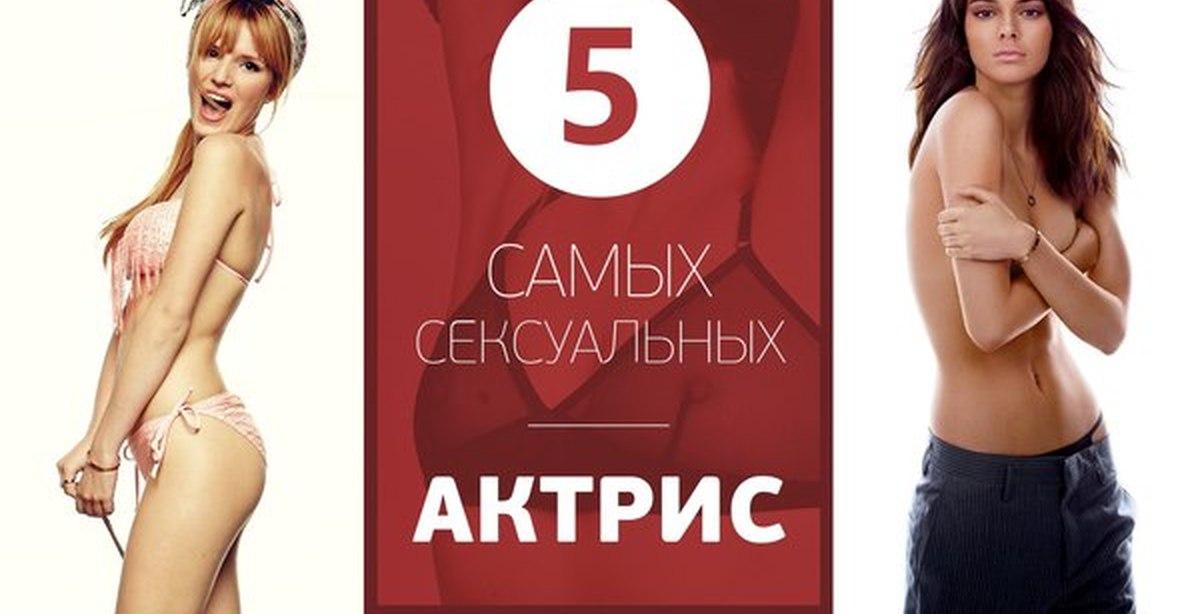 samaya-seksualnaya-devushka-sssr