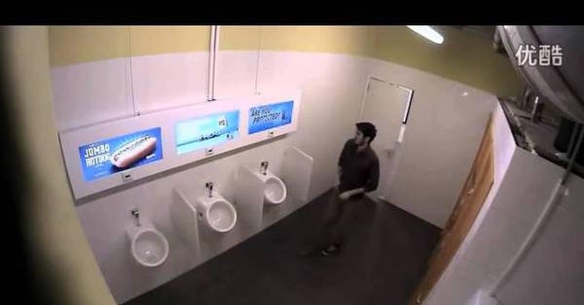 фото онлайн смотреть в туалете