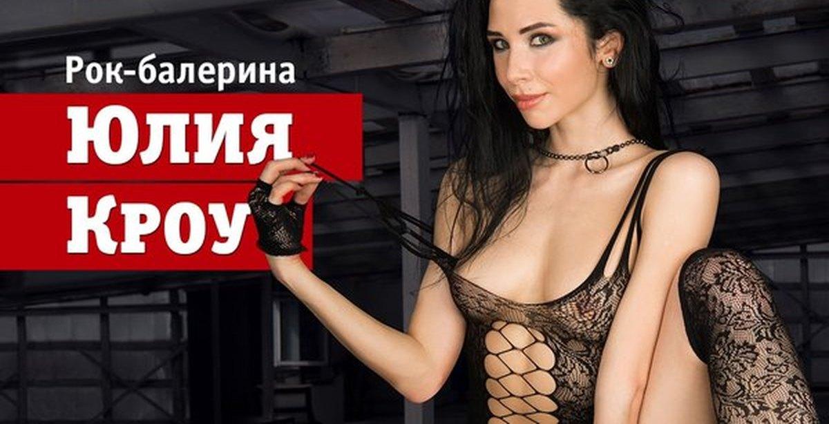 porno-rozhavshih-smotret-onlayn