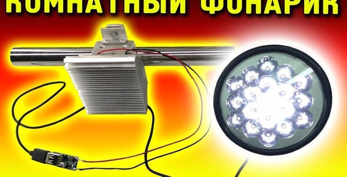 Батарея элементов пельтье