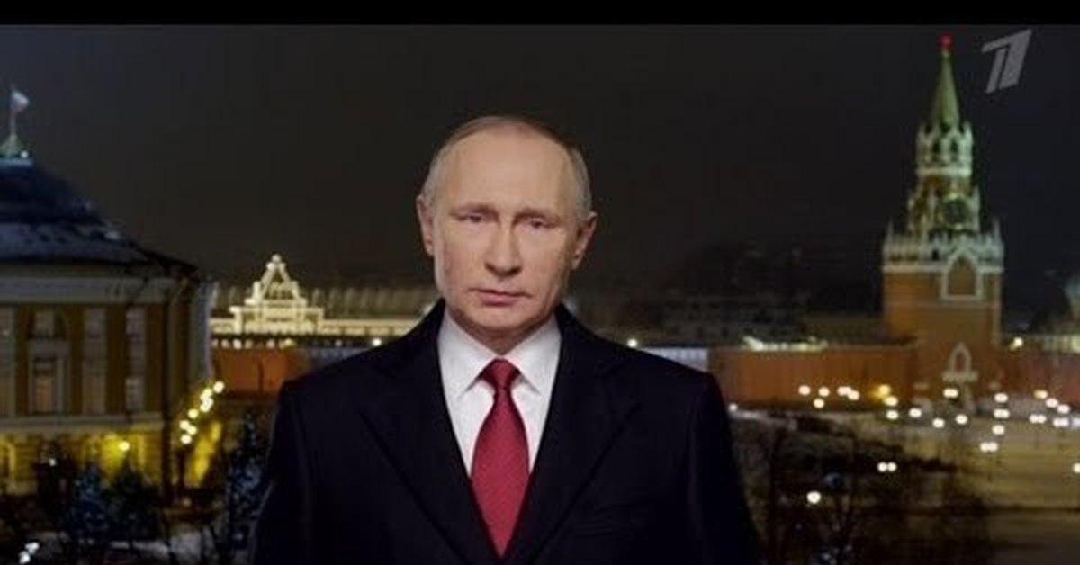 путин москва фото