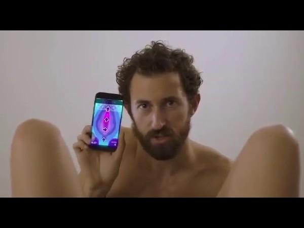 porno-masturbatori-dlya-muzhchin