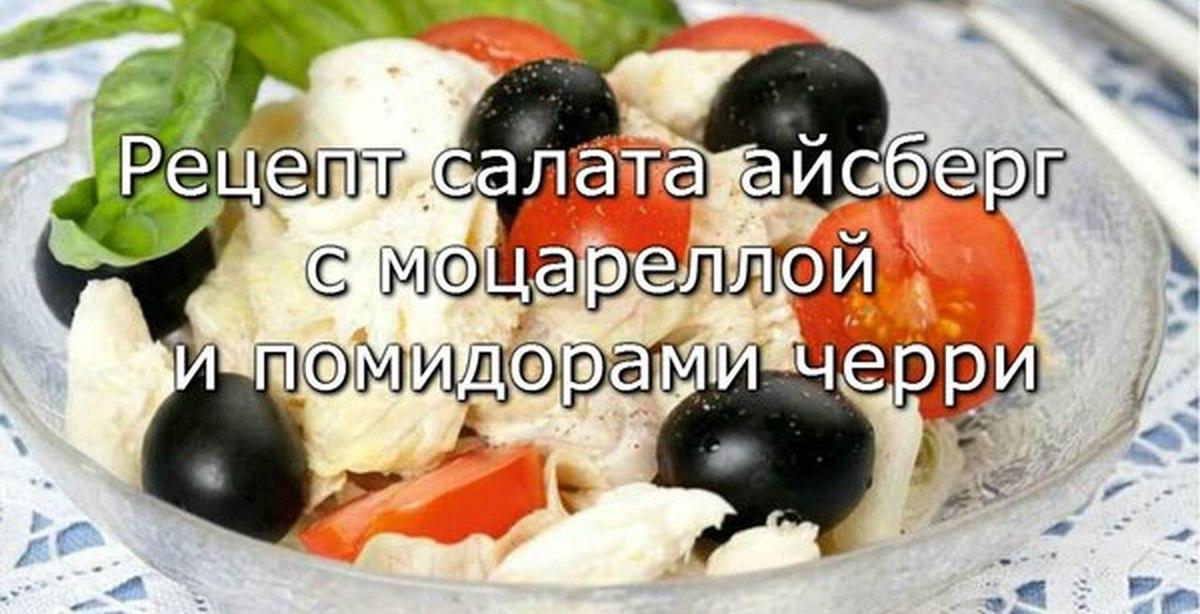 Салаты рецепты с ингредиенты