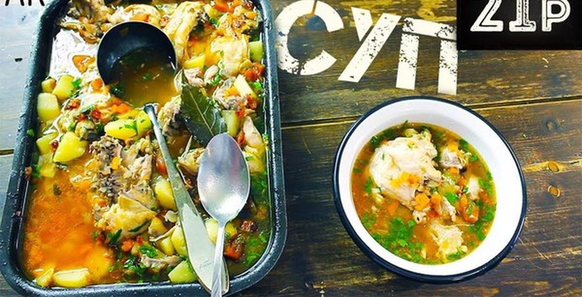 Суп в духовке рецепт с фото